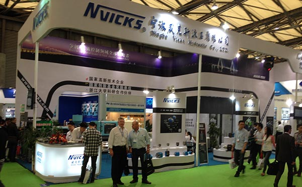 NVicks Expo